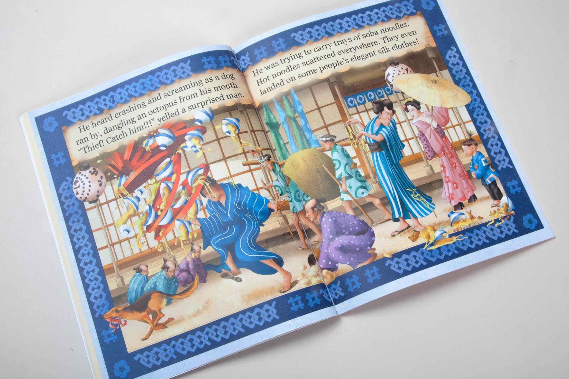 Interior Illustration • Riki's Tale Children's Book