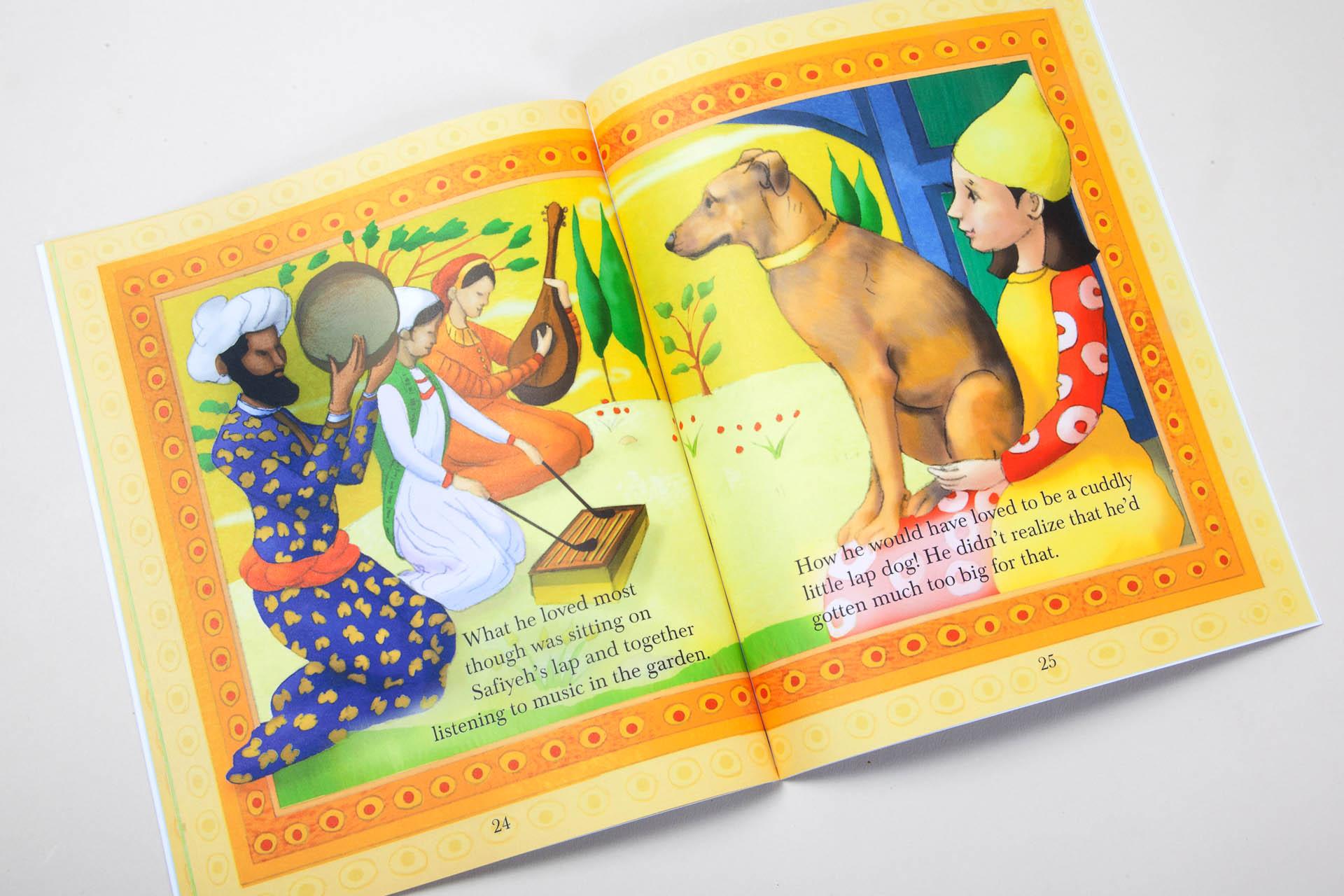 Interior Illustration • Shayan's Tale Children's Book